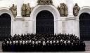 Юбилейный Собор 2000 года: «Устав об управлении Русской Православной Церковью»