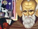 Афанасий (Евтич), епископ. Протология и эсхатология у св. Максима Исповедника.