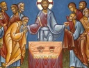 Афанасий (Евтич), епископ. О Таинстве Святой Евхаристии.