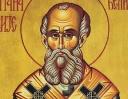 Афанасий Великий. Защитительное слово против ариан.