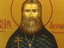 Священномученик Александр Маккавеевский (профессор МДА А. М. Туберовский).