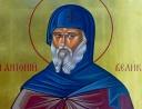Антоний Великий, преподобный. Вопросы святого Сильвестра и ответы преподобного Антония.