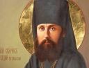 Аркадий (Остальский), священномученик. Как жить?
