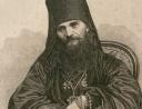 Бухарев А. М. Письма о благодати св. Таинств Церкви Православно-Кафолической.