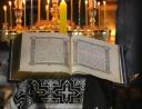 Дмитриевский А. А. Чтение евангелий на шестой и в первые три дня Страстной седмицы.