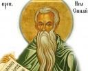 Фрадински В. Ф. Жизнь, богословские труды и нравственно-аскетическое учение прп. Нила Синайского.