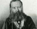Гаврюшин Н. К. «Столп Церкви» протоиерей Ф.А. Голубинский и его школа.