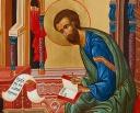 Кассиан (Безобразов). Лекции по Новому Завету. Евангелие от Матфея.