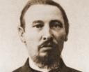 Катанский А. Л. Характеристика православия, римского католичества и протестантства.