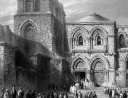 Леонид (Кавелин), архимандрит. Старый Иерусалим и его окрестности. Из записок инока-паломника.