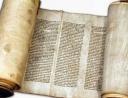 Лопухин А. П. Земля и собственность по законам Моисея.