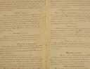 Описание рукописной службы святителю Амвросию епископу Медиоланскому.
