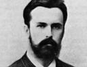 Гаврюшин Н. К. Князь Е. Н. Трубецкой и христианский платонизм.