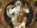 Верховской С. С. Бог и человек. Учение о Боге и Богопознании в свете Православия.
