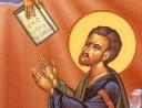 Введенский А. П. Библия и наука по вопросу о происхождении мира и человека.