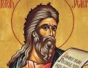 Жданов А. А. О послании Иеремии.