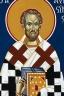 Блаженный Августин и концепция Плотина о душе