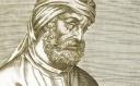Взаимодействие античных и христианских традиций в образовательной системе раннего христианства