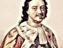 «Духовный Регламент» как главный документ церковной реформы Петра I Великого