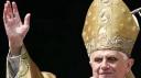 Догмат об учительной непогрешимости папы?